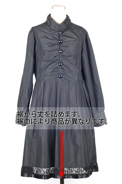 婦人ワンピース裾丈詰め フレアーワンピース(裾巾90cm未満)