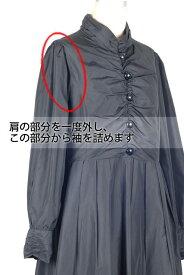 婦人ワンピース肩から袖丈詰め