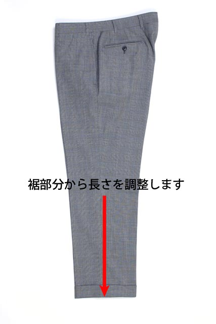 紳士 スラックス裾あげダブル(スナップ留め)