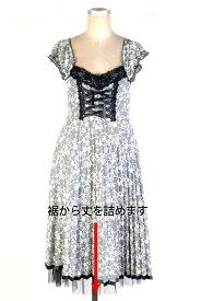 婦人ワンピース裾丈詰め プリーツワンピース