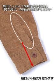婦人ワンピース袖丈詰め(明きみせ)