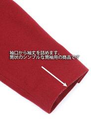 婦人ワンピース袖丈詰め(筒袖)