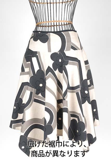 婦人フレアスカート裾丈詰め/出し(裾巾90cm未満)