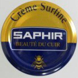 SAPHIR【サフィール】ビーズワックスファインクリーム50ml ニュートラル くつ シューズ ケア リペア 修理