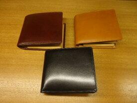5cfcb5f5ac57 楽天市場】リーガル 財布の通販