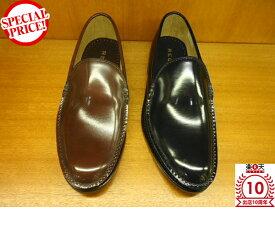 楽天14周年記念20%off 15DRBC紳士靴リーガル 手縫いモカの革底 ヴァンプ