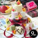 【クリスマス】【送料無料】【新杵堂 ロールケーキタワー 9個 セット】ロールケーキ 洋菓子 お菓子 記念日 誕生日プレ…
