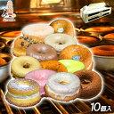 【送料無料】【あきらドーナツ 10個 セット】ドーナツ 焼きドーナツ お菓子 記念日 誕生日プレゼント 出産お祝い 内祝…