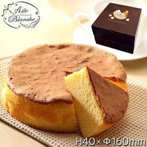 〜バターカステラ〜当店イチオシ・バターとはちみつたっぷり!バターカステラ(40×Φ160mm) bt-cake