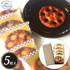 【エルブランシュ】笑顔と幸せ運ぶ人気ケーキ屋さん 門真れんこんパイ <5枚入>(箱:260×140×70mm)蓮根 レンコン お菓子 洋菓子 お土産 大阪