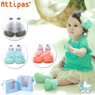 """Corsage Flower < Pink/Green > baby shoes """"Attipas antipas' 4 size ak01"""