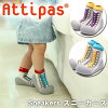 """Sneakers sneakers baby shoes """"Attipas antipas' 4 size"""
