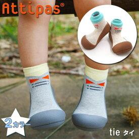 【送料無料】アティパス Attipas [tie タイ] ベビーシューズ ファーストシューズ 出産祝い 男の子 女の子 お祝い 内祝い ギフト 贈り物 プレゼント 誕生日プレゼント 記念日