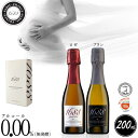 【ハロウィン】 【ミニサイズ 2本 セット】【最高級ノンアルコールワイン】【1688 Grand Rose Blanc】ロゼ/ブラン<2…