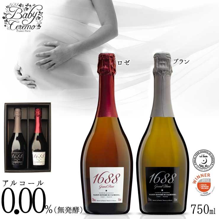 【あす楽】【最高級ノンアルコールワイン】【1688 Baby Ceremo】【Rose/ Blanc】 <紅白 2本 セット> スパークリング(750ml×2)化粧箱付き! 記念日 誕生日プレゼント お祝い お礼 母の日 ギフト 母の日 プレゼント