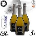 【母の日 ギフト】 【送料無料】【ノンアルコールワイン】[3本セット]1688グラン ブラン 高級 シャンパン フランス産 …