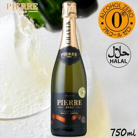 【20%OFF】【クリスマス】【ノンアルコールワイン】 【Pierre Zero ピエールゼロ】 ノンアルコール シャンパン ワイン スパークリング シャルドネ 白ワイン 辛口 フランス産 誕生日プレゼント 記念日 お祝い パーティー <750ml> お歳暮 ギフト プレゼント スーパーSALE