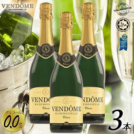 【送料無料】【ノンアルコールワイン】【VENDOME】[3本セット]ヴァンドーム クラシック スパークリング ワイン ドイツ産 辛口 750ml シャンパン 記念日 贈り物 0.0% ギフト プレゼント 箱買い ケース買い 大人買い