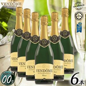 【送料無料】【ノンアルコールワイン】【VENDOME】[6本セット]ヴァンドーム クラシック スパークリング ワイン ドイツ産 辛口 750ml お祝い パーティー 記念日 贈り物 0.0% ギフト プレゼント