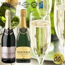 【ノンアルコールワイン】【VENDOME】ヴァンドーム クラシック/ロゼ スパークリング ワイン ドイツ産 辛口 750ml お祝い パーティー 記念日 贈り物 【あす楽】0.0% ギフト プレゼント ハロウィン