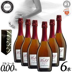 【送料無料】【ノンアルコールワイン】[6本セット] 1688グラン ロゼ 高級 シャンパン フランス産 スパークリング ノンアルコール 贈り物 誕生日 お祝い パーティー ギフト プレゼント 箱買い ケース買い 大人買い
