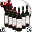 【送料無料】【ノンアルコールワイン[6本セット]】ヴィンテンス VINTENSE メルロー 赤ワイン やや辛口 ベルギー産 ノ…