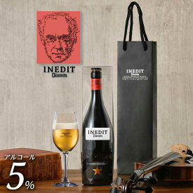 【ハロウィン】 【送料無料 ビール】INEDIT イネディット 750ml (クリアGIFT BOX・手提げ袋付き)<5%>スペイン ビール 輸入ビール 海外ビール 白ビール 贈り物 記念日 お祝い ギフト プレゼント フェラン・アドリア DAMM社 共同開発