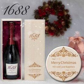 【クリスマス】【単品】【送料無料】【ノンアルコールワイン】【名入れOK!】 【木箱入り★1688グラン ロゼ ブラン】<2種類1本> 高級 シャンパン フランス産 スパークリングワイン 贈り物 誕生日プレゼント 記念日 お祝い パーティー お歳暮 ギフト WoodBox1688