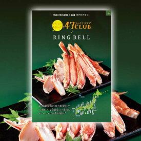 【母の日 ギフト】 【送料無料】47CLUB クラブ×リンベル 森(もり)☆日本全国から心をこめてお届けする食の楽しさと、食の悦び☆ カタログギフト