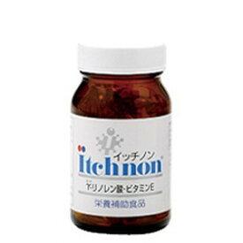 イッチノン110粒 γ−リノレン酸(ガンマリノレン酸)・ビタミンE 免疫力 免疫