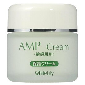 ホワイトリリー化粧品 AMPクリーム40g フェイスクリーム 敏感肌 アトピー 乾燥 保湿 赤み 超敏感肌 ホワイトリリー