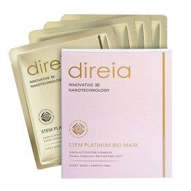 ディレイア ステム プラチナム バイオマスク 25ml×4枚 Direia Stem Platinum Bio Mask バイオセルロースマスク ヒト幹細胞培養液 ハリ ツヤ