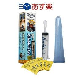 ナサリン 鼻洗浄器 大人用 (専用塩サンプル10包 + ケース付) 鼻うがい 鼻洗浄 花粉・ホコリ・雑菌 Nasaline
