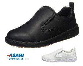 アサヒコック 101 メンズ レディース ユニセックス 男女兼用 ワーキングシューズ スリッポン 靴 正規品 新品