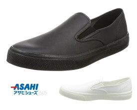 アサヒ 505 kf37041 kf37042メンズ レディース ユニセックス 男女兼用 ワーキングシューズ スリッポン 靴 正規品 新品