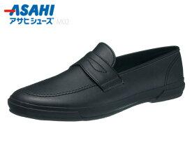 アサヒローファー M02 kd20021 メンズ ローファー スリッポン 靴 正規品 新品