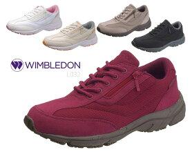 WIMBLEDON ウィンブルドン W/B L032 レディース テニスシューズ スニーカー 靴 正規品 新品