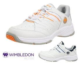 【ポイント最大12倍!1/25限定!楽天カードで】 WIMBLEDON ウィンブルドン WL-3500 レディース テニスシューズ スニーカー 靴 正規品 新品
