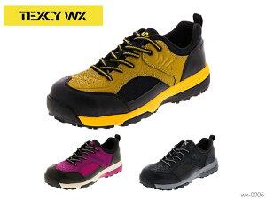 TEXCY WX テクシーワークス WX-0006 0006 プロテクティブスニーカー 作業靴 メンズ シューズ 靴 正規品