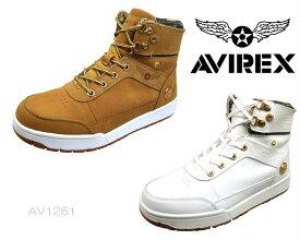 【当店9/19〜9/24ポイント最大7倍(9/20は9倍)エントリーで】 アビレックス AVIREX BLIZZARD AV1261 1261 ハイカット ブーツスニーカー メンズ レディスメンズ レディース靴 正規品