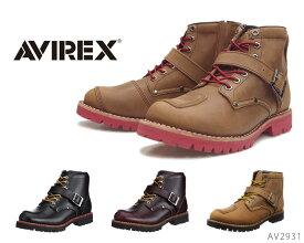 アビレックス AV2931 タイガー ショート レザーブーツ 靴 メンズ レディース ユニセックス 男女兼用