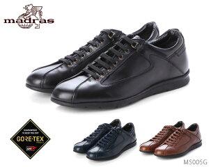 madras マドラス M5005G メンズ ゴアテックス フットウェア レザースニーカー カジュアル シューズ 靴 ドレスカジュアル 正規品