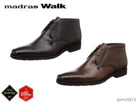 マドラスウォーク madras Walk ビジネスシューズ ブーツ チャッカーブーツ 防水 ゴアテックス 幅広 3E 日本製 SPMW5913