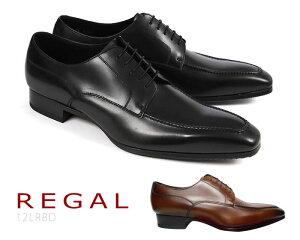 リーガル REGAL 12LRBD 12LR BD メンズ ビジネスシューズ ハイヒール仕様でスタイリッシュな印象のUチップ 靴 正規品