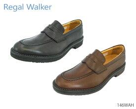 リーガル REGAL 146W 146WAH ウォーカー ローファー モカシン ビジネスシューズ レザー コンフォートウォーキング 紳士靴 本革 撥水加工 正規品 メンズ