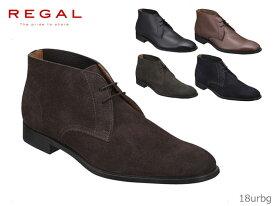 リーガル チャッカーブーツ 18UR 18URBG REGAL 靴 正規品 メンズ