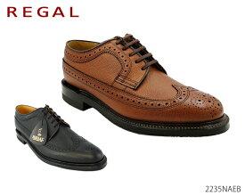 【1/25限定!3エントリーでポイント17倍確定!】 リーガル REGAL 2235 2235NAEB ビックサイズ キングサイズ ビジネスシューズ 靴 正規品 メンズ