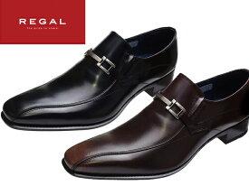 リーガル REGAL 27FRBB メンズ ビジネスシューズ 27FR 靴 正規品 メンズ