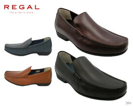 【ポイント最大12倍!1/25限定!楽天カードで】 リーガル REGAL 56HR 56HRAF カジュアルシューズ 靴 正規品 メンズ