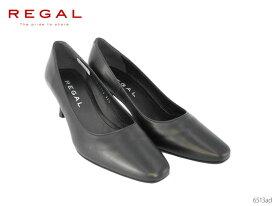 リーガル レディース REGAL Ladies パンプス ヒール:60mm 6513AD フォーマル プレーン 冠婚葬祭 就活 オフィス リクルート 靴 正規品